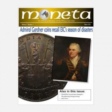 moneta (March 2011)
