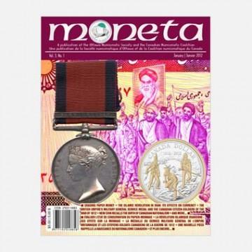 moneta (January 2012)