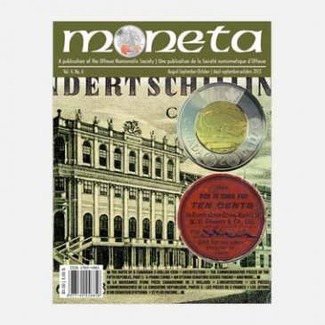moneta (August/September/October 2013)